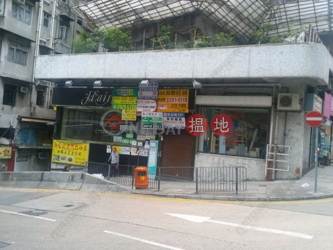 SECOND STREET|Western DistrictHoi Sing Building Block1(Hoi Sing Building Block1)Sales Listings (01B0078404)_0