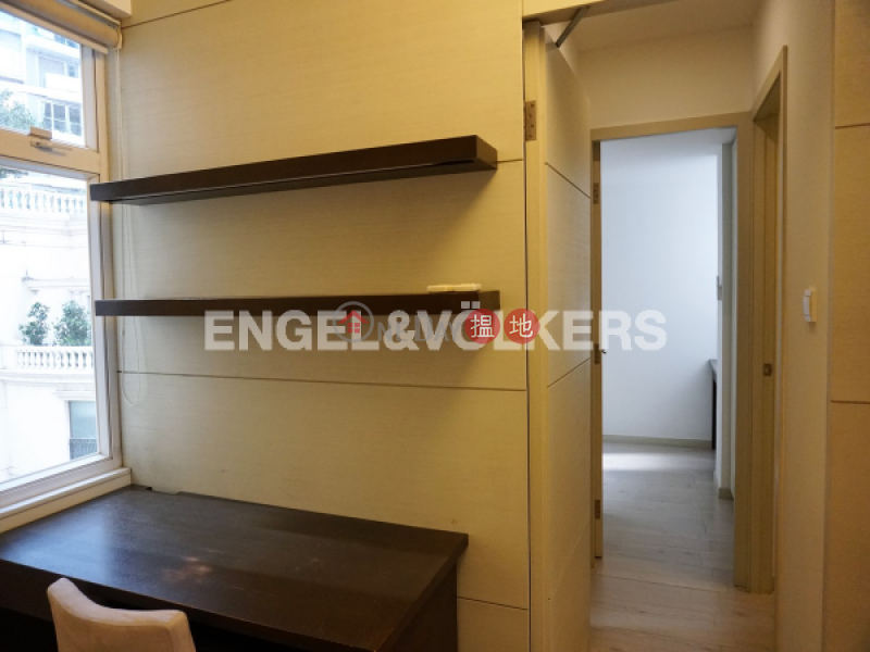 2 Bedroom Flat for Sale in Mid Levels West | Nikken Heights 日景閣 Sales Listings