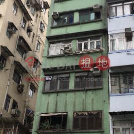 210 Hai Tan Street,Sham Shui Po, Kowloon