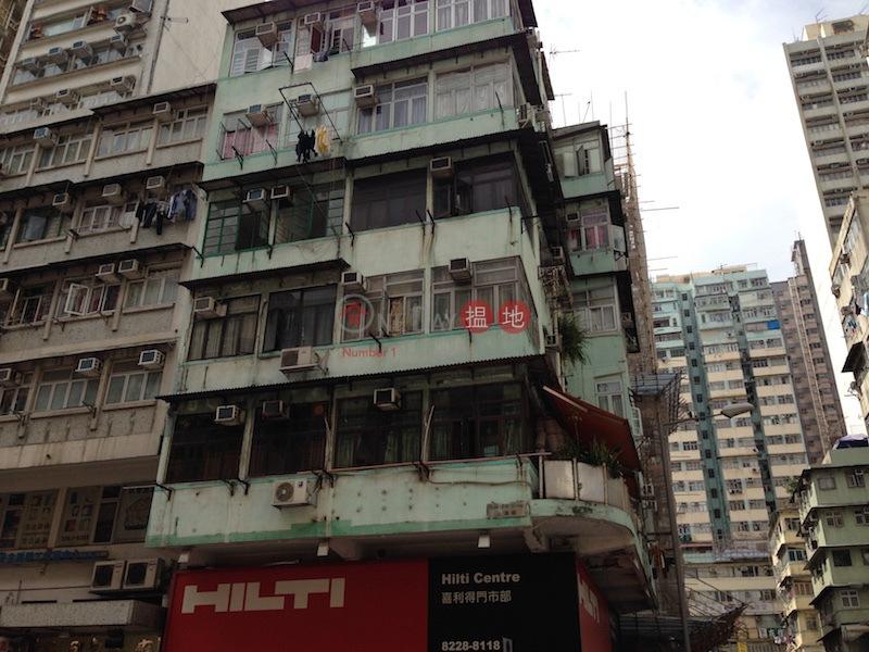 上海街403-405號 (403-405 Shanghai Street) 旺角|搵地(OneDay)(3)