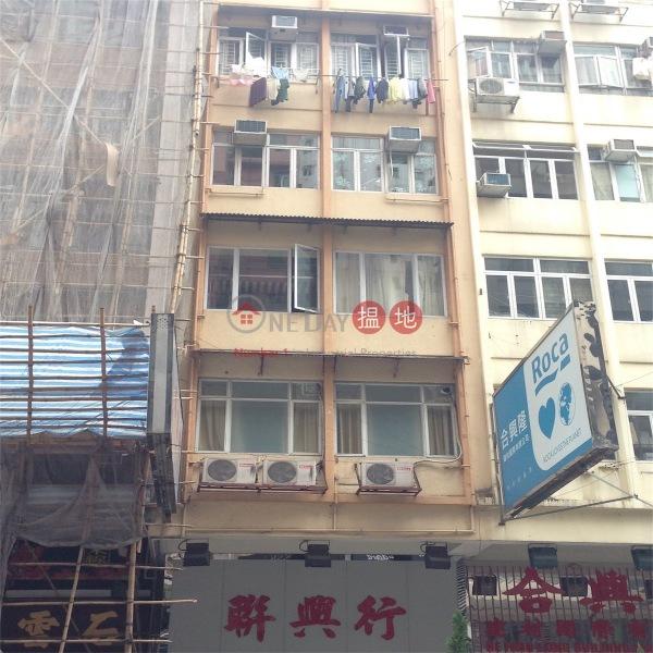 236 Lockhart Road (236 Lockhart Road) Wan Chai|搵地(OneDay)(3)