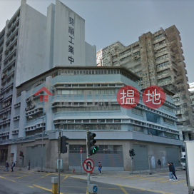 Kwai Shun Industrial Centre|Kwai Tsing DistrictKwai Shun Industrial Centre(Kwai Shun Industrial Centre)Rental Listings (SP000501)_0