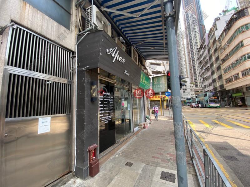 香港搵樓 租樓 二手盤 買樓  搵地   商舖 出售樓盤山市街