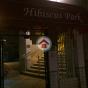 芊紅居 1座 (Block 1 Hibiscus Park) 葵青興盛路91號|- 搵地(OneDay)(1)