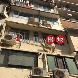34 Tung Street,Soho, Hong Kong Island