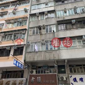 必嘉街8號,紅磡, 九龍