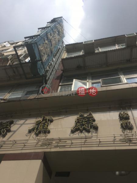 龍崗道18號 (18 LUNG KONG ROAD) 九龍城 搵地(OneDay)(2)