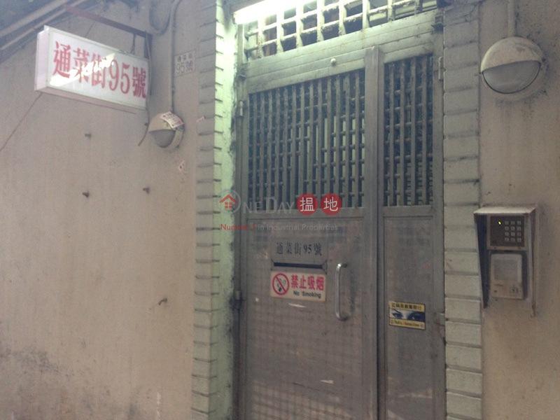95 Tung Choi Street (95 Tung Choi Street ) Mong Kok|搵地(OneDay)(1)