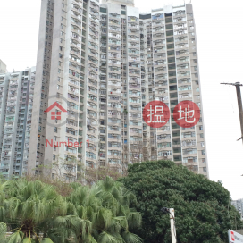 Yiu Ping House Yiu On Estate|耀安邨耀平樓