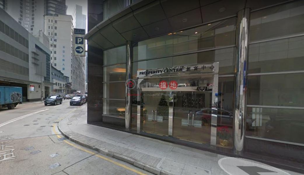 創富中心極高層工業大廈|出租樓盤-HK$ 4,545/ 月