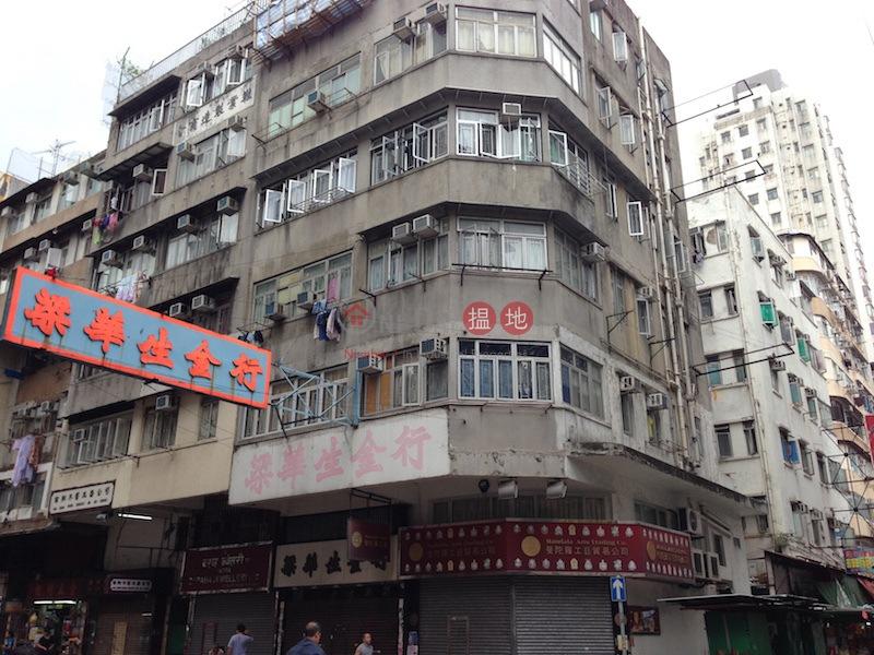 193-195 Shanghai Street (193-195 Shanghai Street) Yau Ma Tei|搵地(OneDay)(2)