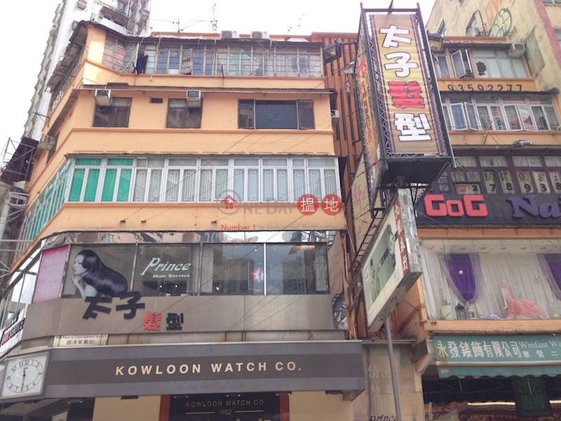 250-254 Sai Yeung Choi Street South (250-254 Sai Yeung Choi Street South ) Prince Edward|搵地(OneDay)(2)