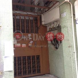 新村街53-54號,銅鑼灣, 香港島