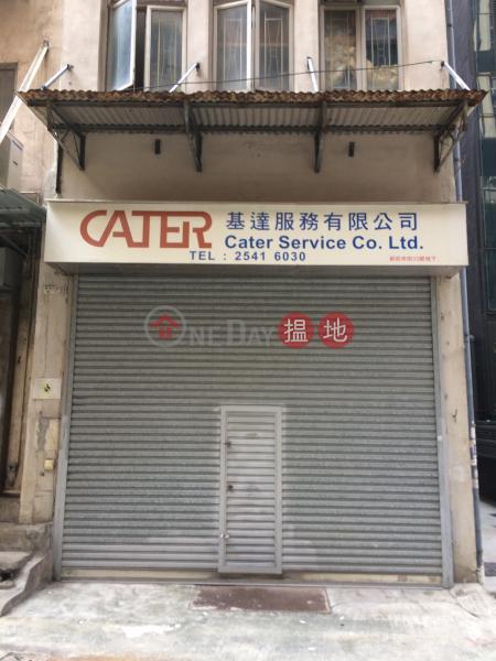 33 New Market Street (33 New Market Street) Sheung Wan|搵地(OneDay)(2)