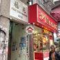 褔苑 (Fook Yuen Mansion) 佐敦|搵地(OneDay)(2)