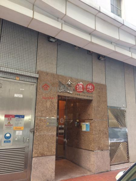 金豐閣 (Kam Fung Court) 荃灣東|搵地(OneDay)(2)