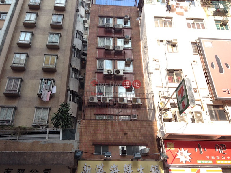 King Fat Building (King Fat Building) Prince Edward|搵地(OneDay)(2)