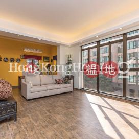 藍塘道79-81號三房兩廳單位出售