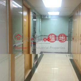 官塘近地鐡站駱駝漆大廈全新office出租