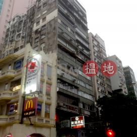 Yau Shing Building,Tsim Sha Tsui, Kowloon