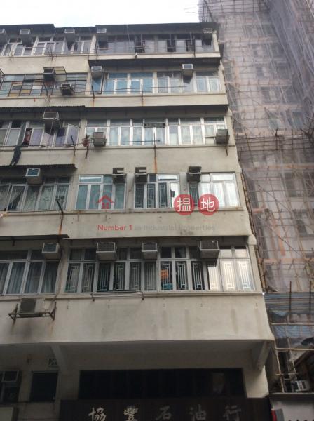 萬安街8號 (8 Man On Street) 大角咀|搵地(OneDay)(3)