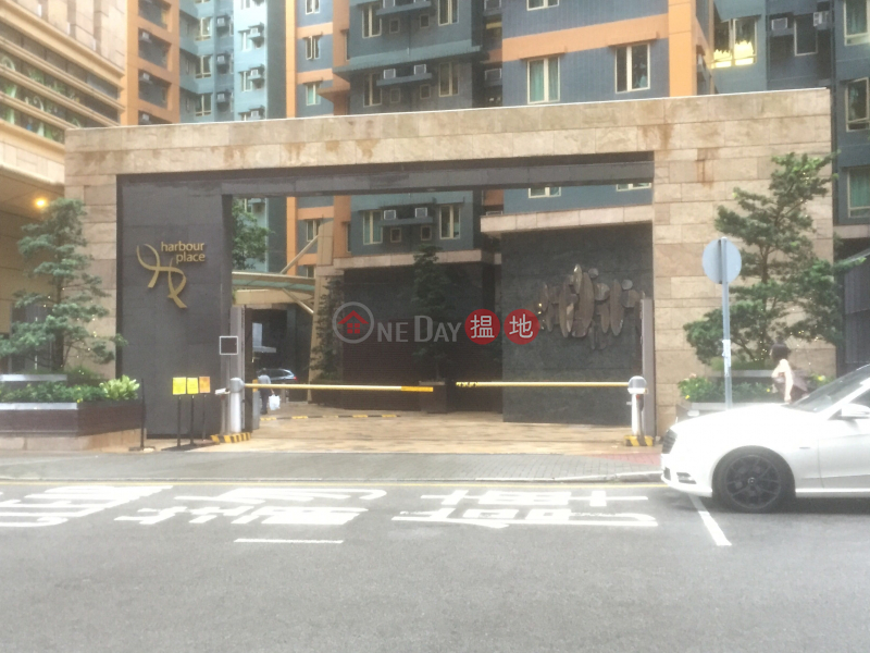Harbour Place (Harbour Place) Hung Hom|搵地(OneDay)(4)