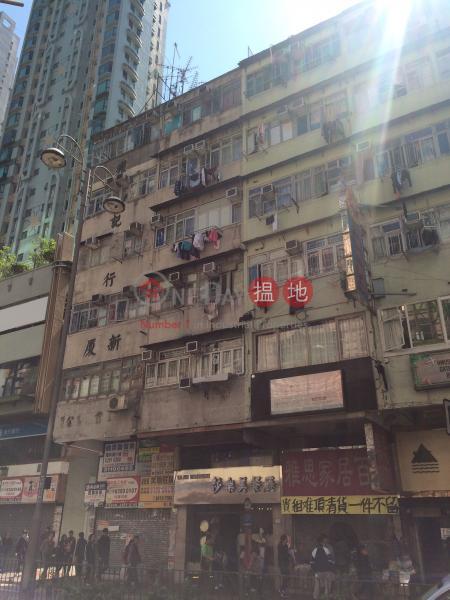 294 Sha Tsui Road (294 Sha Tsui Road) Tsuen Wan East|搵地(OneDay)(1)