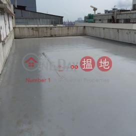 GOLDEN DRAGON INDUSTRIAL CENTRE Kwai Tsing DistrictGolden Dragon Industrial Centre(Golden Dragon Industrial Centre)Rental Listings (ritay-06077)_0