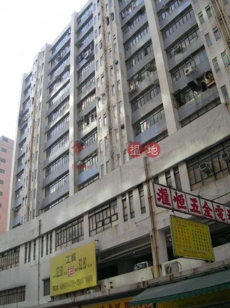 Kin Fat Industrial Centre (Kin Fat Industrial Centre) Tuen Mun|搵地(OneDay)(4)