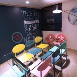銅鑼灣共用工作空間每月$2,000&會議室每小時$180
