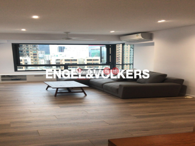 Winner Court, Please Select, Residential | Sales Listings | HK$ 23.8M