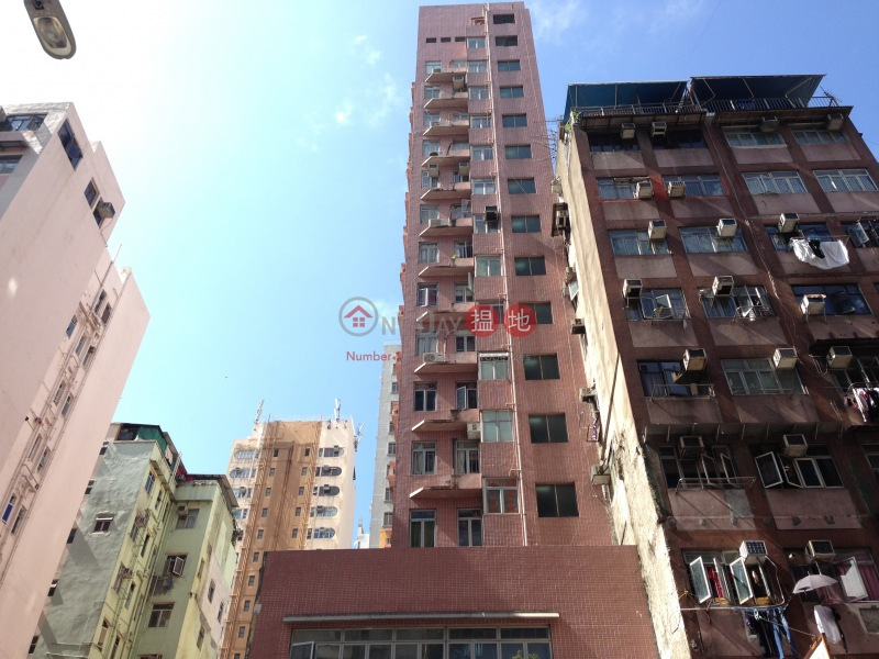 Seng Fai Building (Seng Fai Building) Mong Kok 搵地(OneDay)(1)