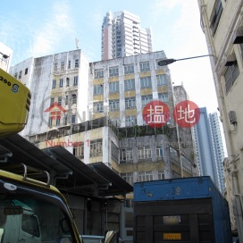 Wah Shun Industrial Building|華順工業大廈