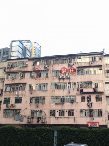 楊屋道67號 (67 Yeung Uk Road) 荃灣東|搵地(OneDay)(1)
