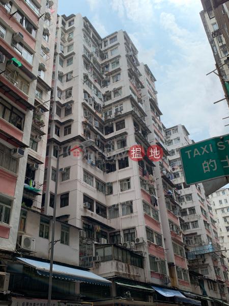 安和園 安昌大廈 (On Cheong Building On Wo Gardens) 土瓜灣|搵地(OneDay)(1)
