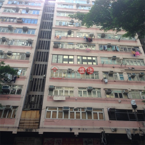 Lily Mansion (Lily Mansion) Wan Chai|搵地(OneDay)(3)