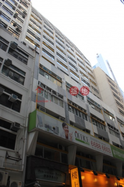 Office Plus at Sheung Wan (Office Plus at Sheung Wan) Sheung Wan|搵地(OneDay)(1)