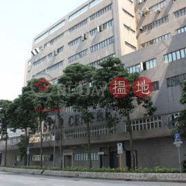 Big Star Centre|巨昇中心