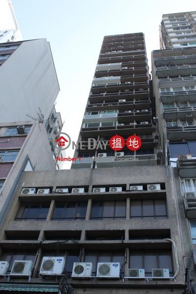 Rice Merchant Building, Rice Merchant Building 米行大廈 Rental Listings | Western District (comfo-03299)