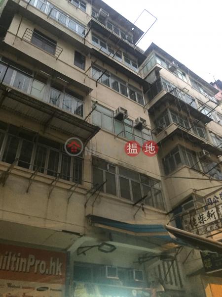 榮光街21號 (21 Wing Kwong Street) 土瓜灣|搵地(OneDay)(2)
