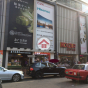 荃灣城市中心 (KOLOUR (City Landmark)) 荃灣川龍街68號|- 搵地(OneDay)(2)