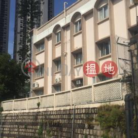 白建時道2號,渣甸山, 香港島