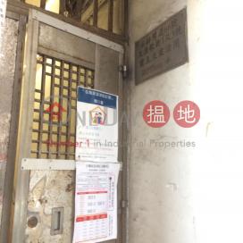 66 Shek Pai Wan Road,Tin Wan, Hong Kong Island
