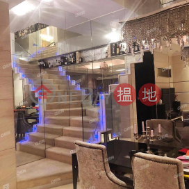 The Brand | 3 bedroom Mid Floor Flat for Sale|The Brand(The Brand)Sales Listings (QFANG-S72831)_3