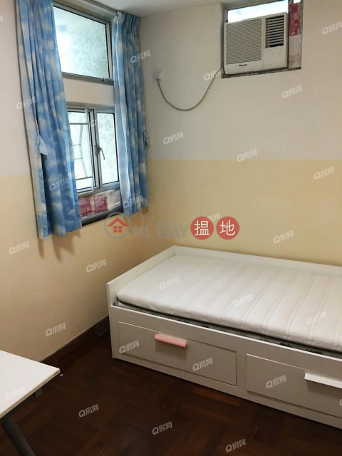 Cumine Court   2 bedroom High Floor Flat for Sale Cumine Court(Cumine Court)Sales Listings (QFANG-S92119)_0