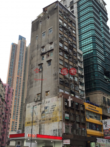 Ngai Wong Commercial Building (Ngai Wong Commercial Building) Tai Kok Tsui|搵地(OneDay)(1)