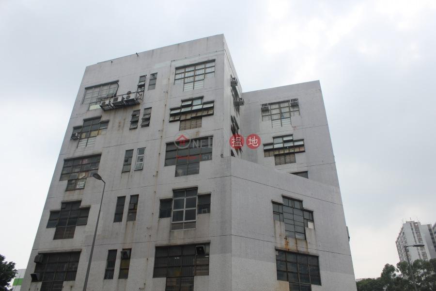 On Hang Industrial Centre (On Hang Industrial Centre) Fanling 搵地(OneDay)(3)