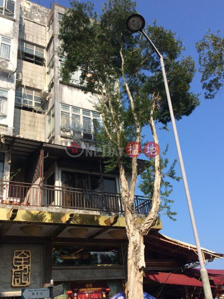 萬年街91號 (91 Man Nin Street) 西貢|搵地(OneDay)(3)