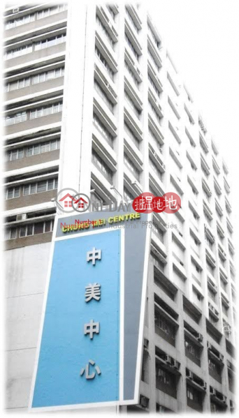 Property Search Hong Kong | OneDay | Industrial, Rental Listings | CHUNG MEI CTR