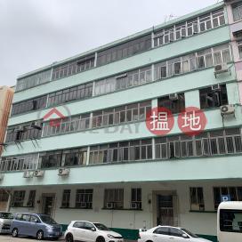 Sam Tak Yuen,To Kwa Wan, Kowloon